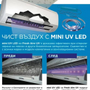 mini UV LED for mini-splits